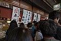 京の生菓子 出町ふたば 赤飯 ちまき 柏餅 (41232744814).jpg