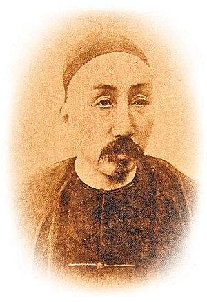 Liu Mingchuan - Liu Mingchuan