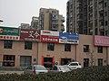 南京玉兰路 - panoramio (4).jpg