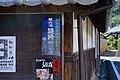 哲山流 詩吟教室 (15141737340).jpg