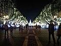 多摩センターのクリスマスイルミネーション141123.jpg