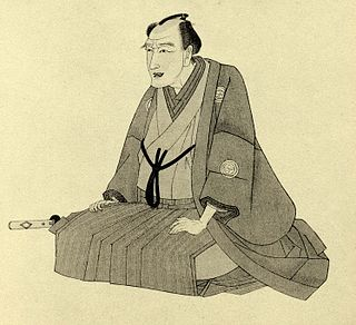 Japanese poet and artist