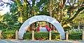岡崎城 - panoramio (4).jpg