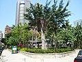 從全安公園仰望遠企中心 20080405 - panoramio.jpg