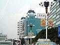 桂林市街道景色 - panoramio (33).jpg