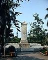 海南国际旅游岛——海口人民英雄纪念碑(背面)(北向) - panoramio.jpg