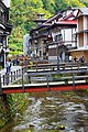 銀山温泉 Ginzan Hot Spring-Former Mine Old Village - panoramio.jpg