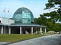 馬見丘陵公園 公園館 2012.6.07 - panoramio.jpg