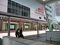 鹿児島中央駅 - panoramio.jpg