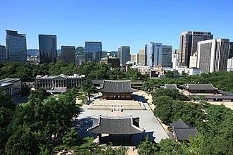 Deoksugung - Image: 덕수궁 2011년 11월 대한민국 서울특별시 명소 (Seoul best attractions) 사본 1S6O1452