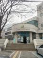 숭의1·3동 주민센터.PNG