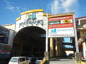 Riverbanks Center - Image: 00571jf Marikina River Park Banks Barangka Landmarks Calumpangfvf 08