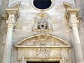 029 Església de l'Assumpció, al Pla de Santa Maria.jpg