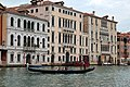 0 Venise, palazzi Grimani Marcello, Querini Dubois, Bernardo et Grand Canal.JPG