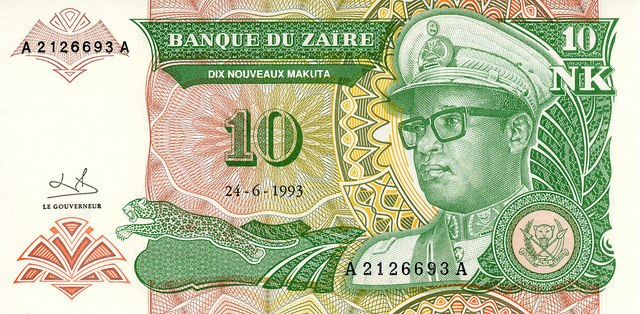 10 New Zaire note (front)