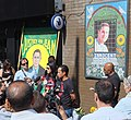 10th Anniversary of Death of Jean Charles de Menezes.jpg