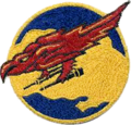 123d Fighter-Interceptor Squadron - Emblem.png