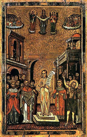 Byzantine music - An icon depicting Romanos the Melodist, c. 490–556