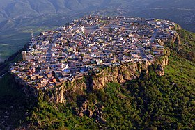 173606 The picturesque village of Amedye, Iraq in 2009.jpg