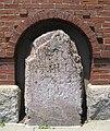1767MilestoneHuntington.JPG