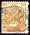 1878 Bolivia 10c Sucre Cancelado Mi19.jpg