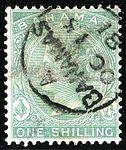 1881 1Sh Bahamas perf14 SG39.jpg