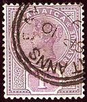1889issue 1d Jamaica Saint Anns SG27.jpg