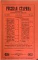1902, Russkaya starina, Vol 111. №7-9.pdf