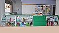 192 Farmacia comunitaria (12525137934).jpg