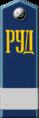 1943mil-p16rud.png