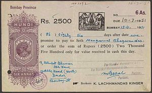 Hawala - A 1951 hundi of Bombay Province for Rs 2500 with a pre-printed revenue stamp.
