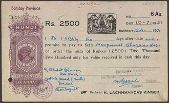 Bombay Presidency - A 1951 hundi from Bombay.