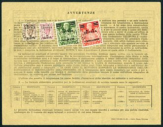 Telegraph stamp - The reverse of a telegram from Eritrea showing British postage stamps (overprinted for use in Eritrea) used to pay the fee.