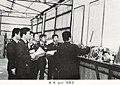 1980년 제2기 소방간부후보생12.jpg