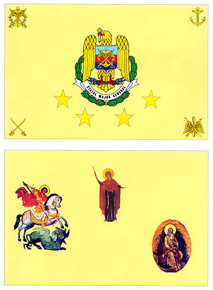 Flag of Romania - The identifying flag of the Romanian General Staff (obverse and reverse)