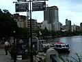 1 Chome Ōtemachi, Naka-ku, Hiroshima-shi, Hiroshima-ken 730-0051, Japan - panoramio (1).jpg