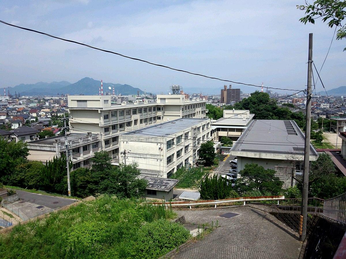 大竹高等学校