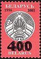 2001. Stamp of Belarus 0429.jpg