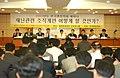 20030417한국행정학회 세미나 - 재난관련 조직개편 어떻게 할 것인가3.JPG