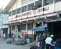 20061109 19-13-42joyobamarket.JPG