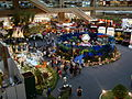 2007TaipeiInternationalFlowerExhibition AreaD.jpg
