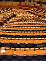2007 07 16 parlament europejski bruksela 33.JPG