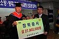 2009년 3월 20일 중앙소방학교 FEMP(소방방재전문과정입학식) 입학식16.jpg