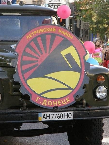 File:2010. Донецк. Карнавал на день города 314.jpg