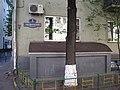 2011-05-12 Угол дома 5 строения 4 на перекрёстке Ананьевского переулка и Сретенского тупика - panoramio.jpg