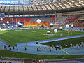 2013 Rugby World Cup Sevens First Day 76.JPG