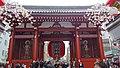 2015 Japon (28656838972).jpg