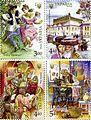 2016. Четыре марки Украины.jpg