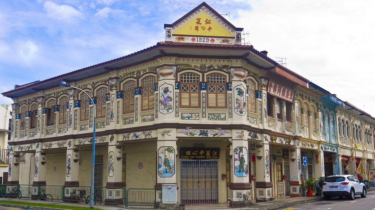 File:2016 - Singapore - Old building in Geylang.jpg ...