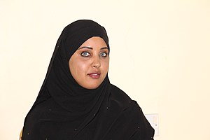 Muna Khalif - Image: 2016 Lower House Election 5 (31220714616)